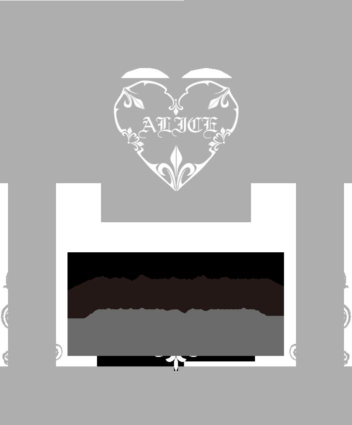 銀幕の国のアリス | Alice's Fan...
